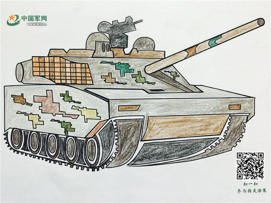 vt-5轻型坦克手绘黑白版(右击保存,下载用a4纸打印,拿起彩铅涂装即